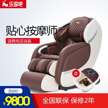 深圳按摩椅价格