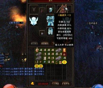 金寨seo工具
