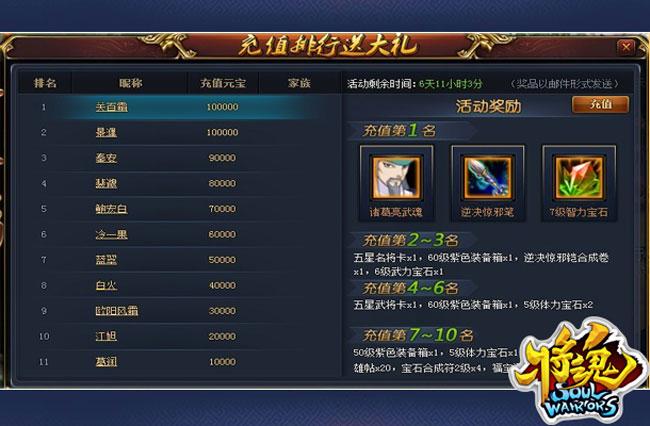 黄石seo软件