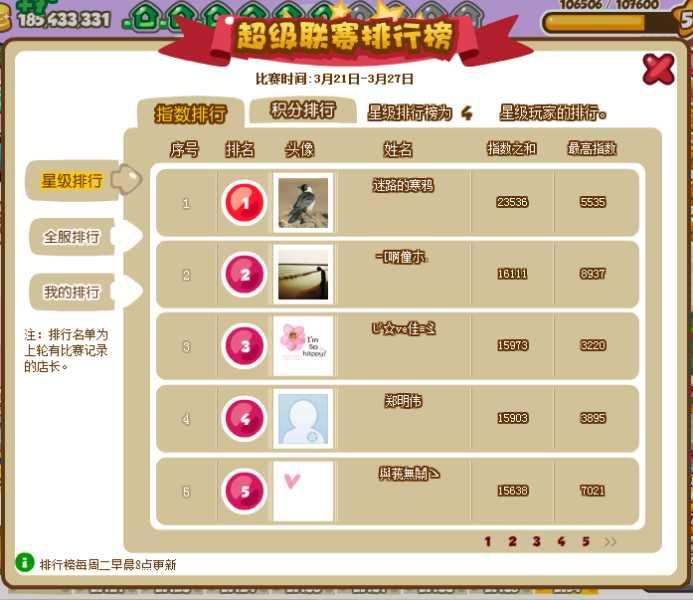 博爱seo教程网
