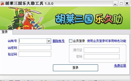 桓台网站优化