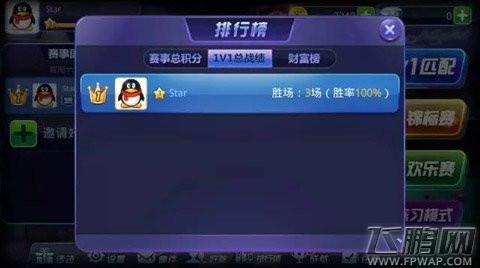 阜平seo网站排名